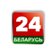 /publ/other/belorussia/belarus_tv_online_tv/29-1-0-52