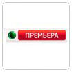 http://tv-one.at.ua/publ/russkie/ntv_premera_online/2-1-0-122