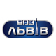 http://tv-one.at.ua/publ/ukraina/lviv_tb_12_kanal_online_tv_ua_tv_ukraina_live/128-1-0-113