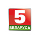 http://tv-one.org/publ/other/belorussia/belarus_5_tv_online/29-1-0-1460