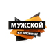 http://tv-one.at.ua/publ/russkie/telekanal_muzhskoj_online_tv/2-1-0-203